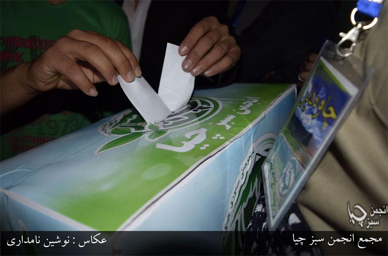 گزارش تصویری مجمع عمومی انجمن سبز چیا2