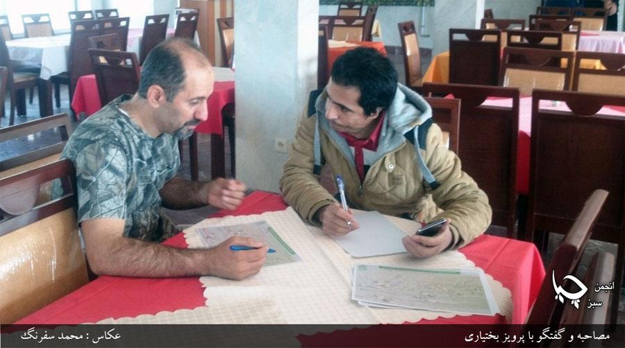 مصاحبه اختصاصی چیا، با پرویز بختیاری کارشناس ارشدتنوع زیستی