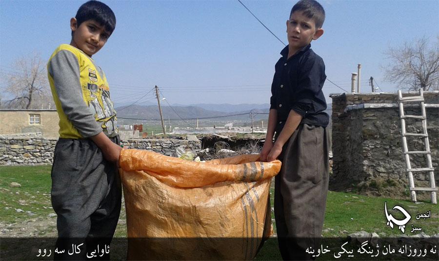 گزارش تصویری نهورۆزی سهوز (نی،وله ژیر،کال سه روو،ریخه لان،مرگ )
