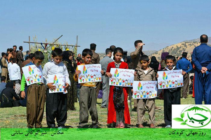گزارش تصویری مراسم روز جهانی کودکان