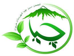 نابودی حیات وحش کوردستان در قالب طرح و برنامه
