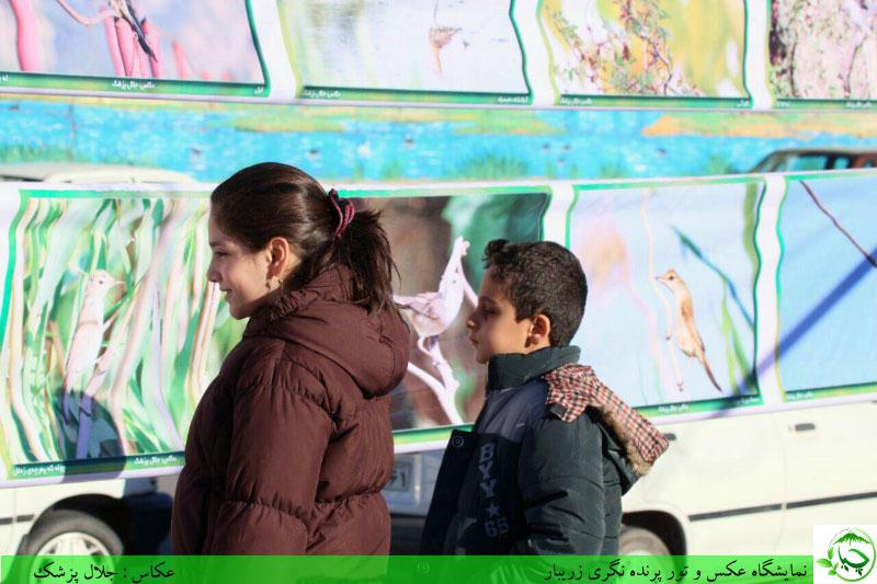 حضور کودکان درنمایشگاه عکس و تور پرنده نگری زریبار
