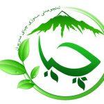 تیزر آموزشی انجمن سبز چیا، ما محیط زیست را دوست داریم