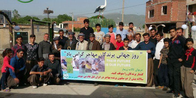 """گالری تصاویر """"گرامیداشت روز جهانی پرندگان مهاجر در شهرستان مریوان"""""""