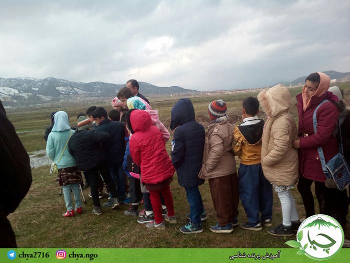 آموزش پرنده شناسی و اهمیت پرندگان در طبیعت به کودکان تحت پوشش بهزیستی مریوان