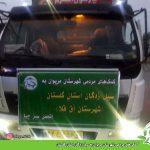 کمک های مردمی شهرستان مریوان به سیل زدگان استان گلستان
