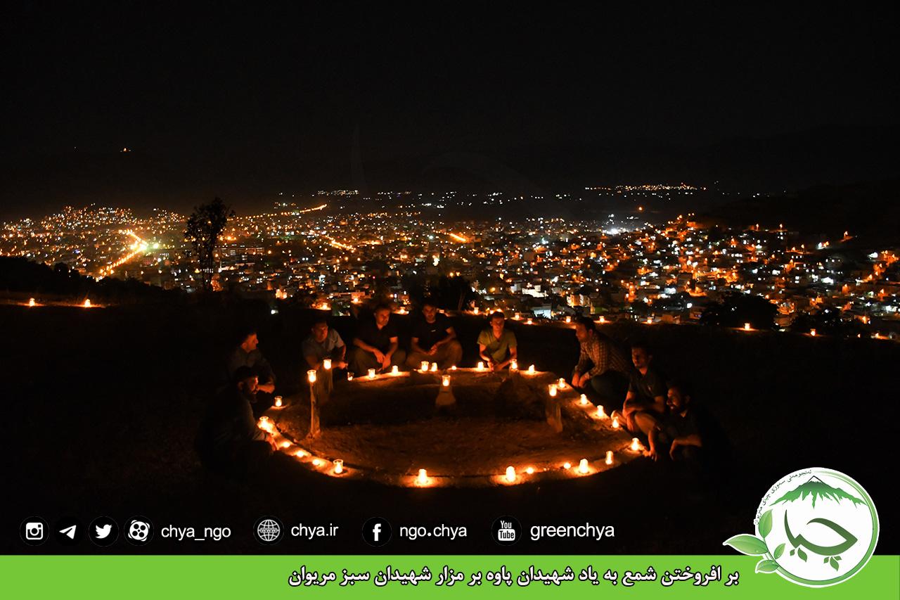 بر افروختن شمع به یاد شهیدان پاوه بر مزار شهیدان سبز مریوان