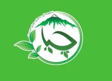پیام تسلیت و همدردی انجمنهای مردم نهاد و گروەهای کوهنوردی بخاطر از دست دادن چهار کوهنورد عضو انجمن سبز چیا